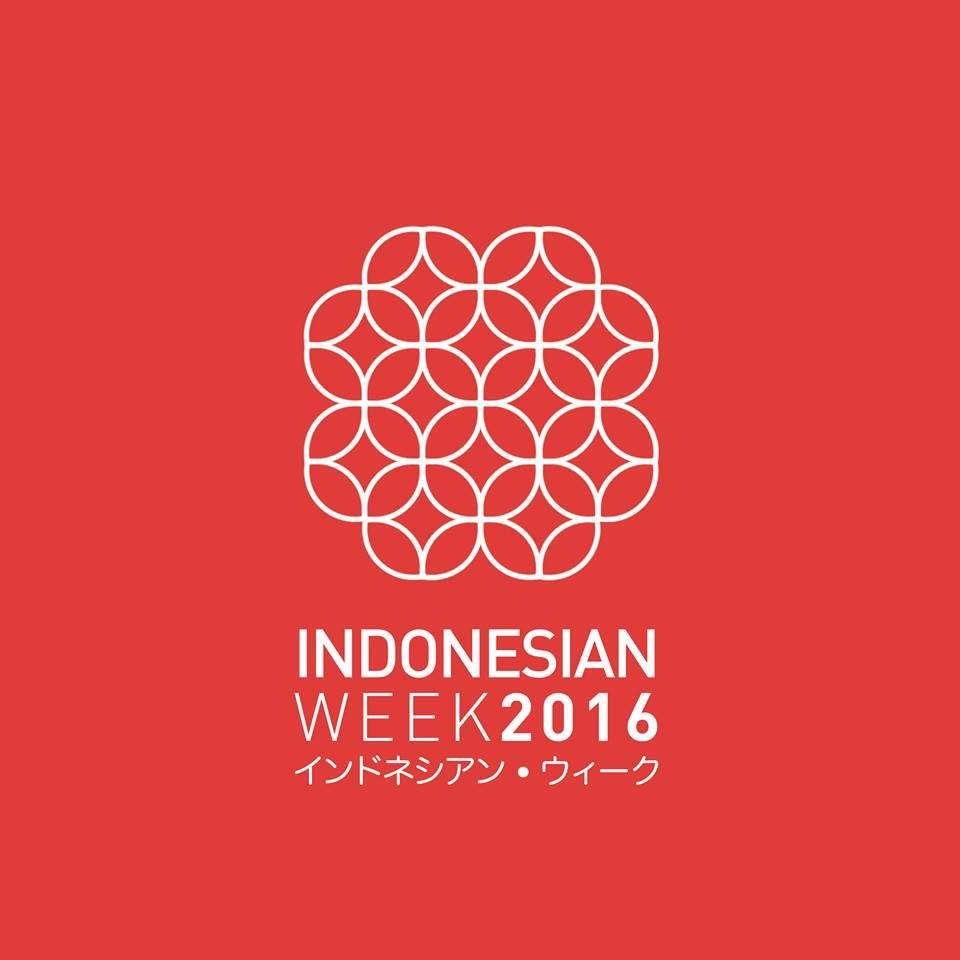 インドネシア語スピーチコンテストに参加しました【Bahasa Indonesia Speech Contest 2016+2017】