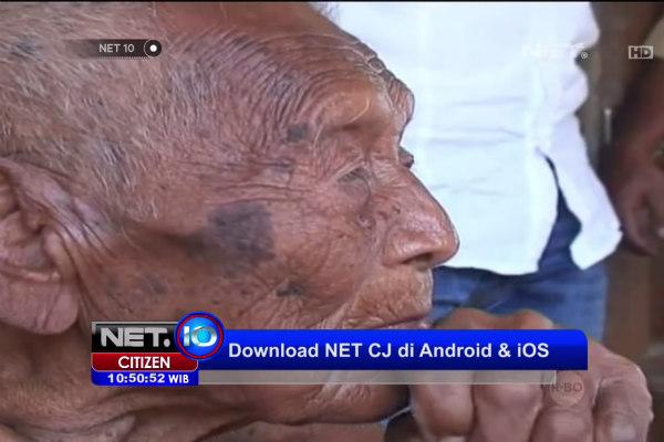 【衝撃】145歳のじーちゃんが発見される!ヤンティが紹介する伝説のインドネシア人