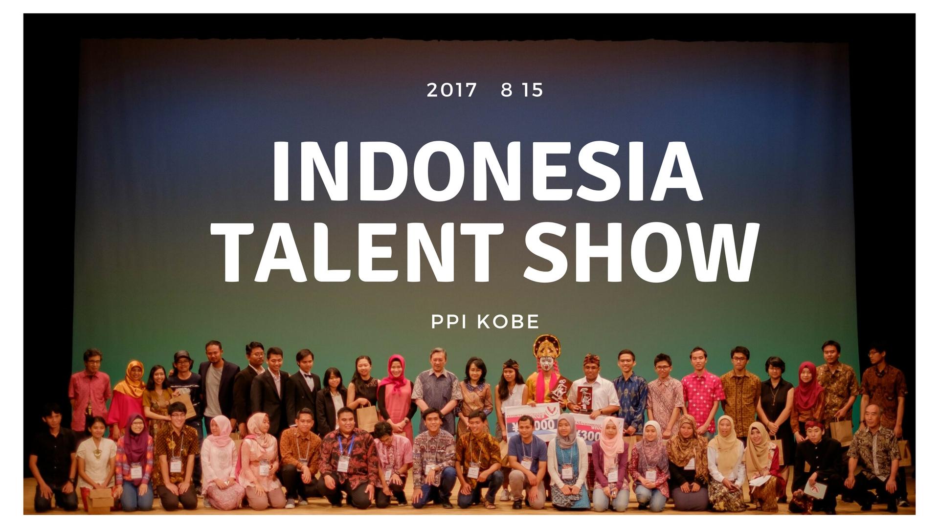 ゲスト加藤ひろあきさん!PPI神戸主催インドネシアタレントショー2017に参加してきました