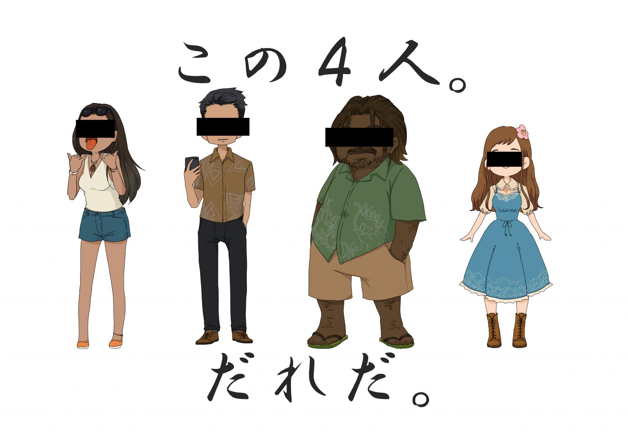 ホントに実在する?インドネシア生活に染まった4人の日本人あるある特徴まとめ