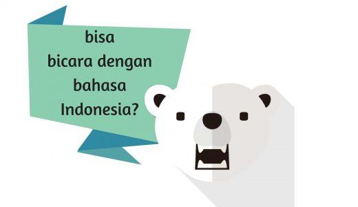 これで話せる!インドネシア語のスピーキングの7つの練習法