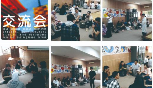 Hari ke-25. Murid Universitas Takushoku semangat sekali belajar bahasa Indonesia!