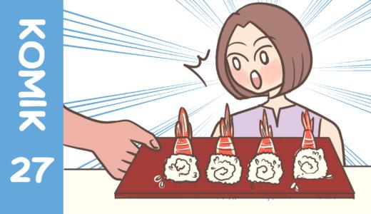 【Komiknya Ke-27】Masakan Jepang jadi aneh di Indonesia!?(日本の料理はインドネシアで変になる?)