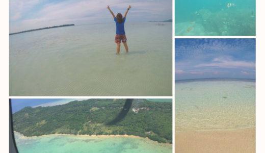 インドネシアの秘境カリムンジャワ島って?アクセスや楽しみ方まとめ