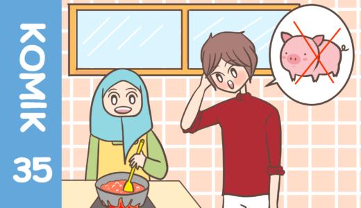 【Komiknya Ke-35】Kok orang Muslim ga boleh makan babi?(なぜムスリムは豚を食べない?)