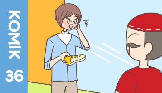 【Komiknya Ke-36】Hati hati barang tiruan!! 偽造品に気を付けろ!!