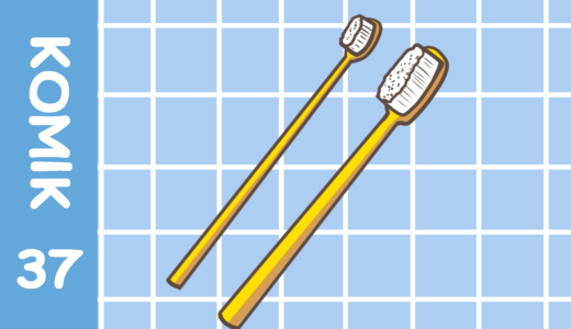 【Komiknya Ke-37】Sikart gigi yang besar!