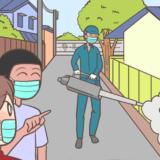 【Komiknya Ke-39】Fogging V.S Nyamuk!(薬剤散布 対 蚊)
