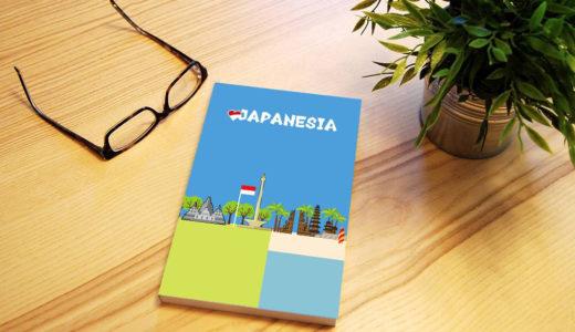 勉強とインドネシア生活にピッタリ!ジャパネシア手帳を一般販売します!