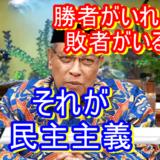 ニュースを読む!vol.3 PBNU Imbau Masyarakat Tunggu dan Terima Hasil KPU(ナフダトゥール・ウラマ中央指導部が、総選挙管理委員会の結果を待ち、受け入れるように呼び掛け)