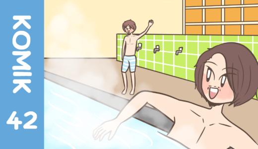 【Komiknya Ke-42】Kok telanjang di Sento?(なんで銭湯で裸なの?)