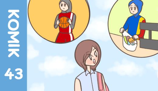 【Komiknya Ke-43】Kok orang Muslim pake Hijab?(なんでムスリムはヒジャブを被るの?)