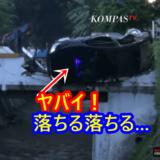 ニュースを読む!Vol.55 Diduga Pengemudi Mabuk, Mobil Nyaris Terjun ke Kali(運転手が酔っ払い運転?車がまさに川に落ちかける)