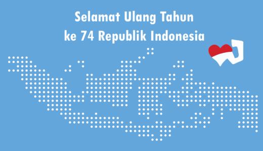 【Komiknya Ke-61】Selamat Hari Kemerdekaan Republik Indonesia.(インドネシア独立記念日おめでとう!)