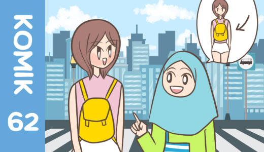 【Komiknya Ke-62】Jangan Ditaruh Saku Belakang!(リュックを後ろに持つな!)