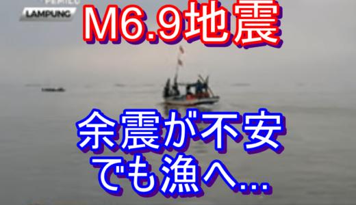 ニュースを読む!Vol.76 Peringatan Dini Tsunami Dicabut, Nelayan Kembali Melaut(津波早期警報は解除、漁師は漁を再開)