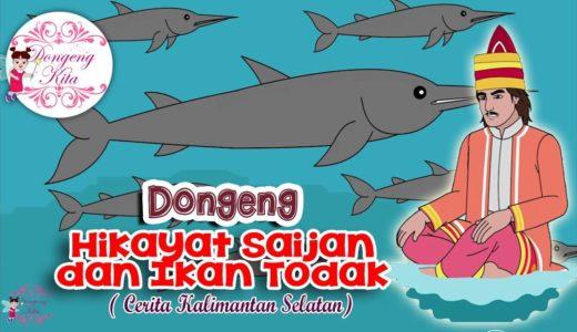 寓話でインドネシア語 Vol.9 Hikayat Saijan dan Ikan Todak ~ Dongeng Kalimantan Selatan(おもてなしとメカジキの物語~南カリマンタンの寓話)