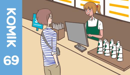 【Komiknya Ke-69】Kok kopinya manis? padahal gak pake gula.(なんでコーヒーが甘いの?砂糖使ってないのに)