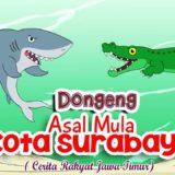 寓話でインドネシア語 Vol.13 Asal Mula Kota Surabaya(スラバヤの起源)