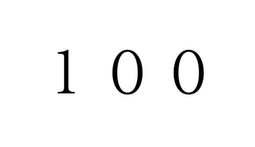 いくつ当てはまる?インドネシア語を上達させる100個のリスト