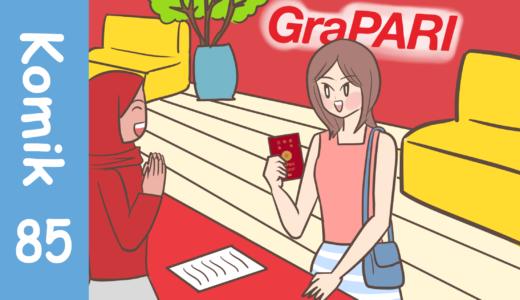 【Komiknya Ke-85】Cara membeli kartu SIM(シムカードの買い方)