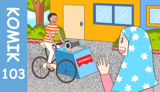 【Komiknya Ke-103】Jasa Permak Pakaian Keliling(巡回服のお直しサービス)