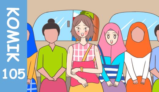 【Komiknya Ke-105】Naik Angkot di Ibu Kota(首都でアンコットに乗る)