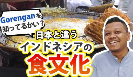 Hari ke-133 Saya Bisa Lihat Siaran TV Jepang lho!