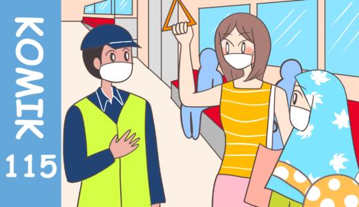 【Komiknya Ke-115】Peraturan baru di kereta selama COVID-19