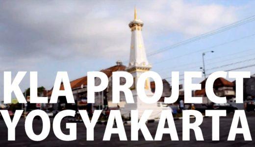 【歌で学ぶインドネシア語】Lagu ke-25 Yogyakarta