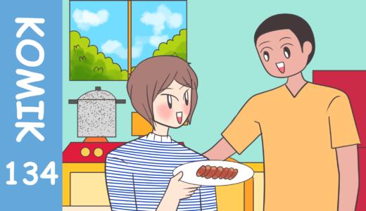 "【Komiknya Ke-134】 Kamu sudah coba makanan ""Kurma""?(""Kurma""って食べ物食べたことある?)"