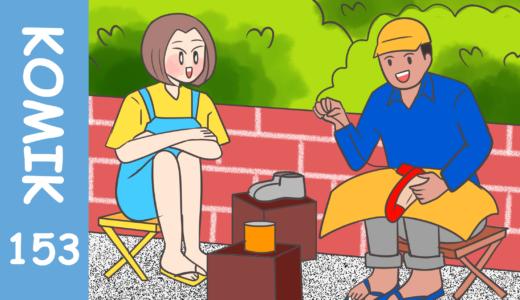 【Komiknya Ke-153】Sepatu rusak? Tukang sol sepatu solusinya!(靴が傷んだ?靴底屋で解決!)