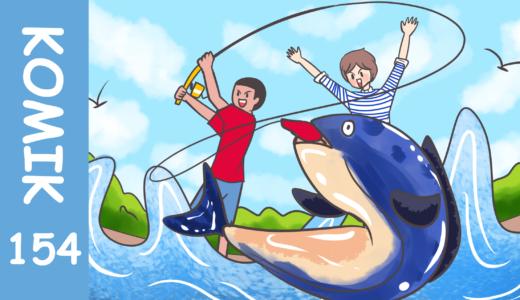 【Komiknya Ke-154】Tsuribakanisshi hehehe!(釣りバカ日誌hehehe!)